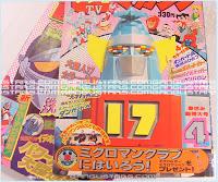 Takara Microman 1974 robots Popy manga comics Japanese Shogun Godaikin