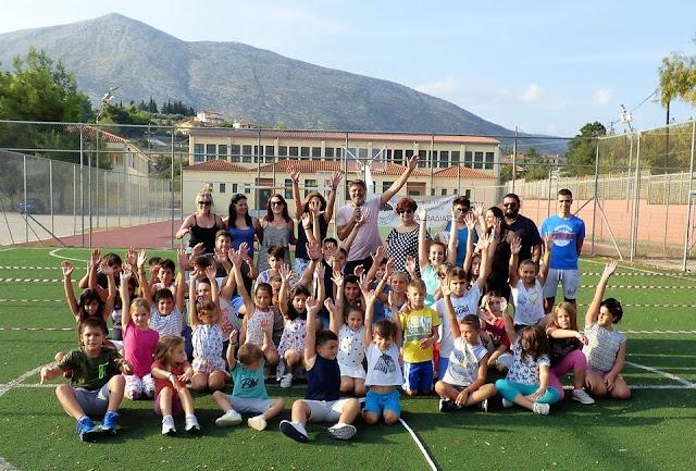 Στο Λυγουριό υποδέχθηκαν τη νέα σχολική χρονιά με παιχνίδι και χαμόγελα