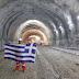 Αλλάζει ο χάρτης της Ελλάδας με το νέο δρόμο στα Τέμπη (βίντεο)
