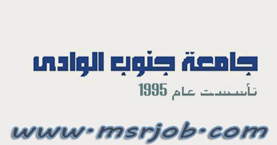 وظائف كليات الحاسبات والالسن والاثار بالاقصر للمؤهلات العليا والتقديم حتى 30 / 12 / 2016