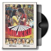 film a rafiq Milikku
