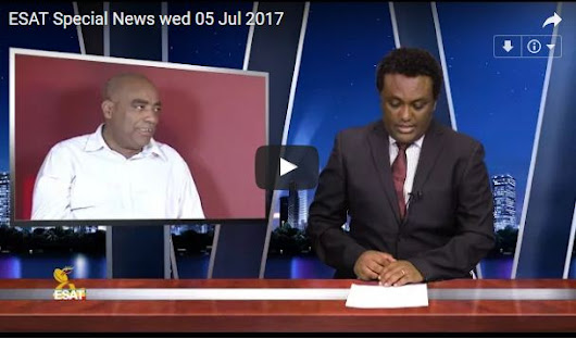 Special News wed 05 Jul 2017 from ESAT