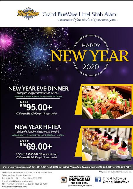 SHAH ALAM NEW YEAR 2020 HI TEA Menu Promotion Banner