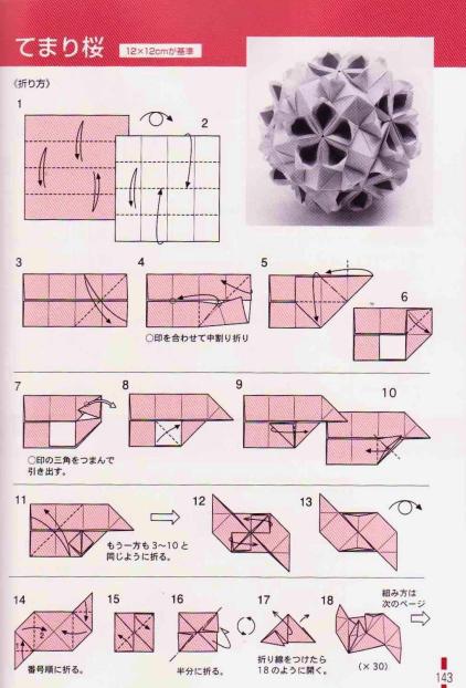 Origami Modular Paso A Paso Pdf