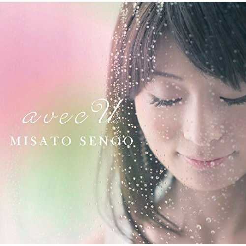 [MUSIC] 妹尾美里 – アヴェック・ユー/Misato Senoo – Avec You (2014.09.24/MP3/RAR)