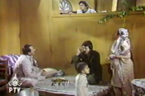 PTV Old Classic Drama Kya Bane Baat