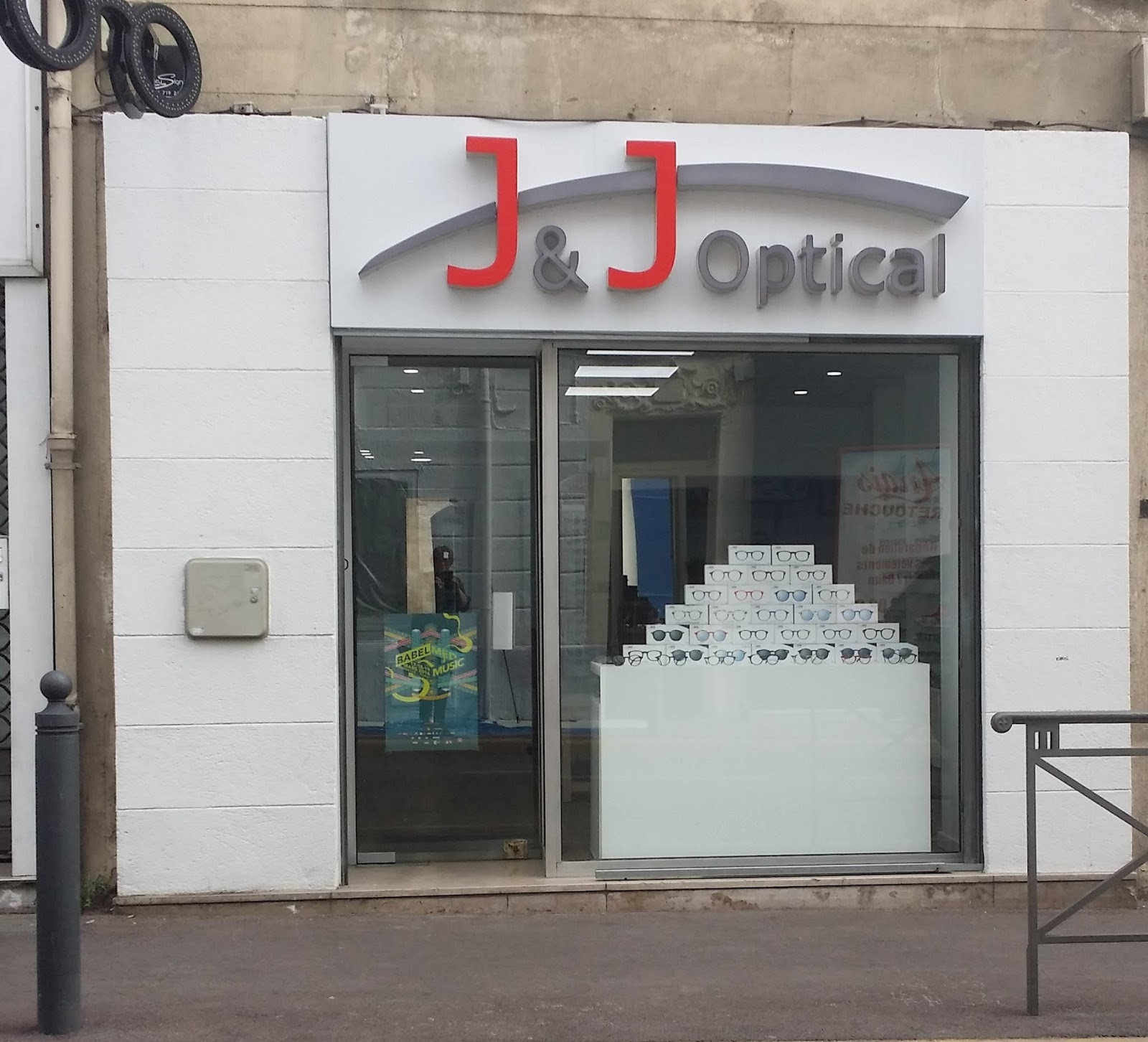 Castorama st loup horaire optical center marseille for Horaire castorama