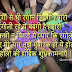 Sweet Holi Shayari Wishes in Hindi for Whatsapp Status DP