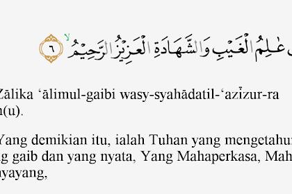 Tajwid Surat As Sajdah Ayat 6