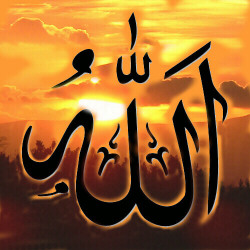 SMS Sbah Lkhir - Message  Sbah Lkhir Allo islam