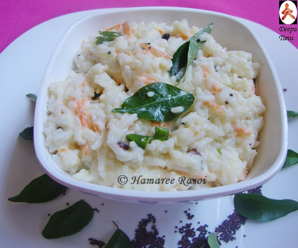 Guest post curd rice by deepa indian cuisine is mostly spicy takes a toll upon the stomach having curd with rice at the end of each meal ensures that stomach does not get upset forumfinder Image collections