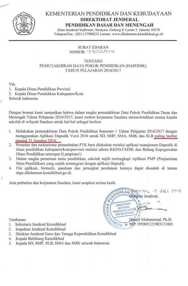 Surat Edaran Resmi Tentang Pengisian Aplikasi Penjamin Mutu Pendidikan (PMP)
