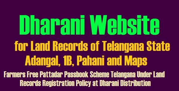 ts records website