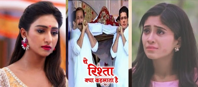 SHOCKER! One more death in Goenka house in Yeh Rishta Kya Kehlata Hai