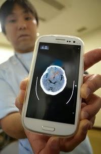 スマホ遠隔画像診断システムKサポート