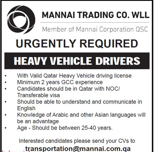 urgently required for mannai trading co in qatar gulf jobs for