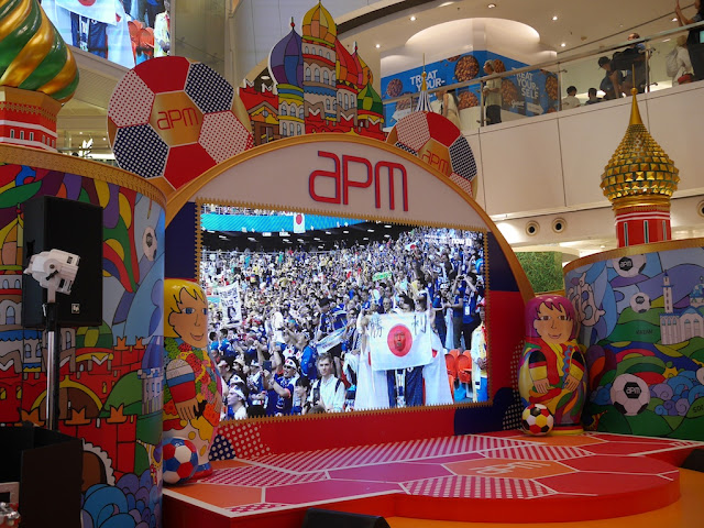 Japan celebrating live on video at apm Hong Kong