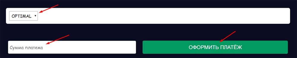 Регистрация в BitcFox 4