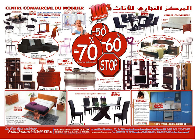 catalogue ccmobilier 2018