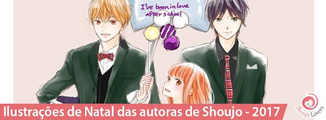 Ilustrações de Natal das autoras de Shoujo - 2017