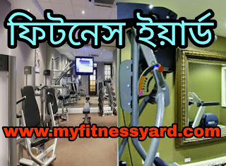 Best age for join GYM