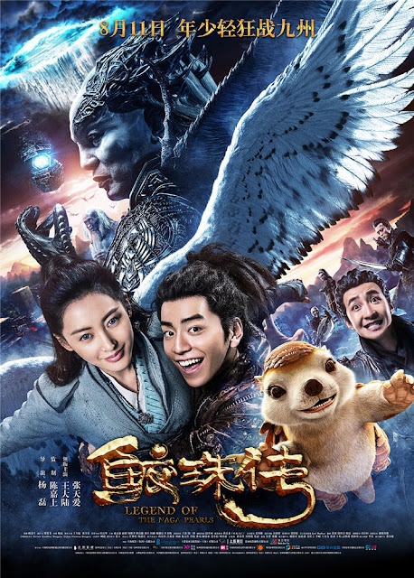 Legend of the Naga Pearls (2017) HDRip Subtitle Indonesia