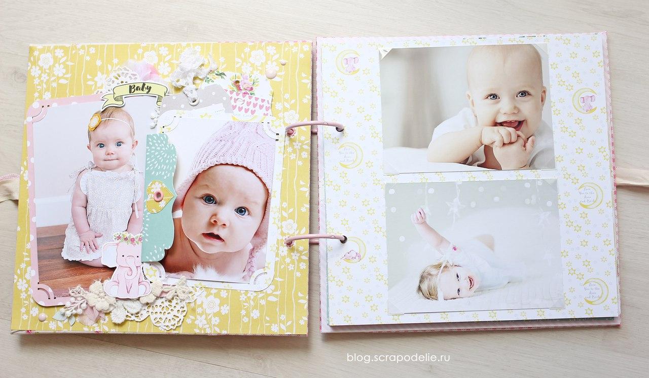 Альбом для девочки Little Elephant первый разворот с примером