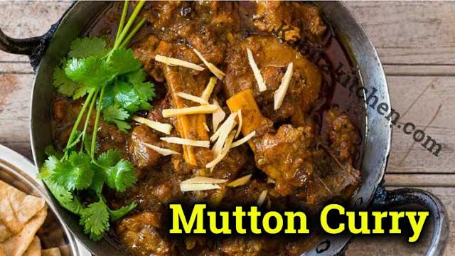 मसालेदार मटन करी | Easy Mutton Curry Recipe | KabitaKitchen.com