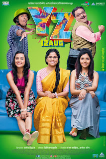 YZ 2016 movie Poster