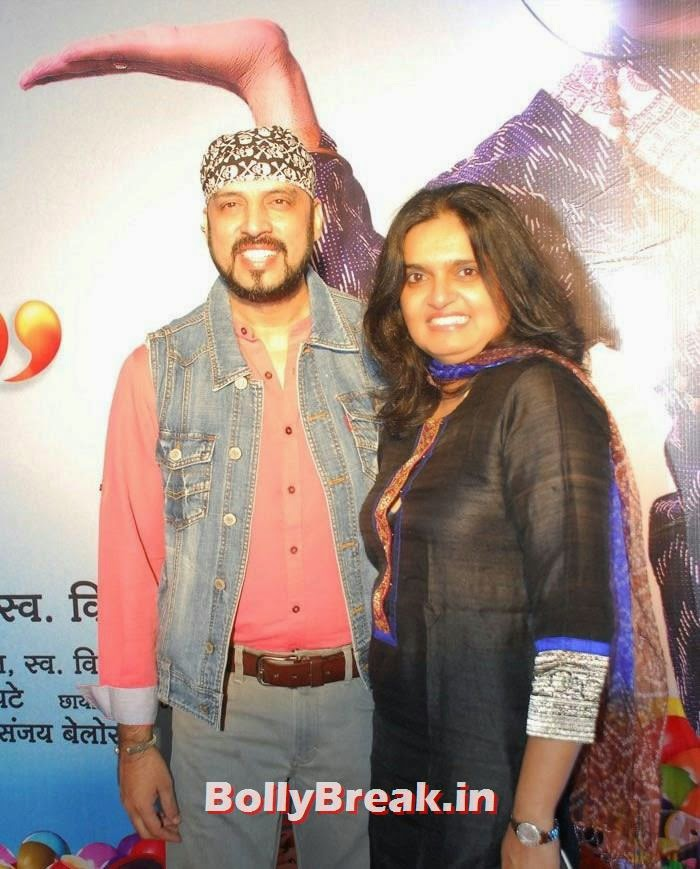 Rajeev Mahavir, 'Bol Baby Bol' Marathi Movie Grand Premiere Photo Gallery