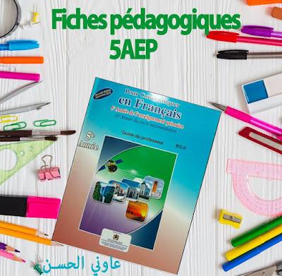 Fiches pédagogiques 5aep : Pour communiquer en français 2018 - SEMESTRE 2- جذاذات الفرنسية الخامس