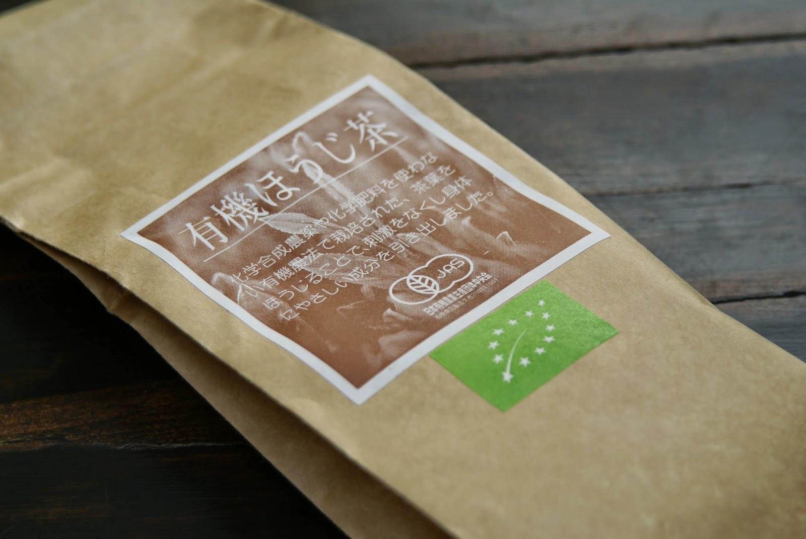 thé issu de l'agriculture biologique