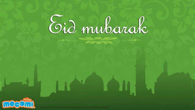 Eid Mubarak Wallpapers 2016
