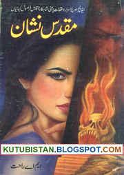 Muqaddas Nishan