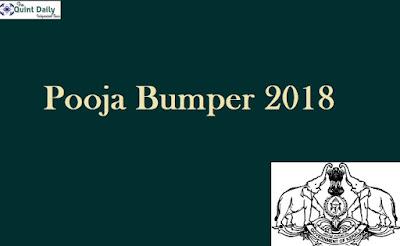 Pooja Bumper 2018