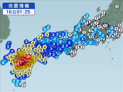 Heian Period Japan: Earthquake...