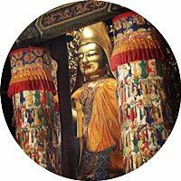 Tsong-Kha-Pa-Yong-He-Gong