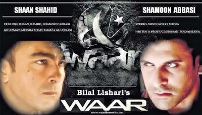 free download full pakistani movie waar