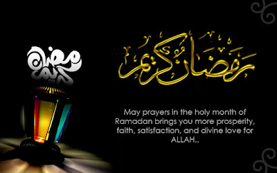 Ramadan Mubarak Wishes Cards: may prayers in the holy month of Ramadan  bring you more prosperity,