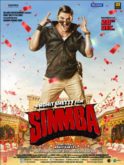 रणवीर सिंह की फिल्म सिंबा का नया पोस्टर  यहां देखें