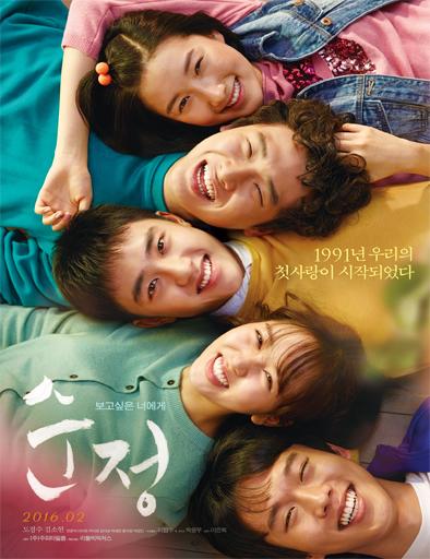Ver Unforgettable (Soonjung) (2016) Online
