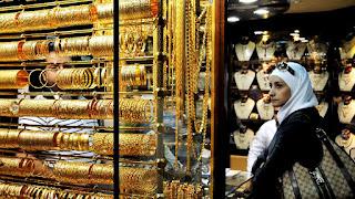صدمات ومفاجأت بأسعار الذهب الاردنى داخل الاسواق ومحال الصاغة الان