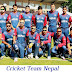Nepal in ICC World Cup Qualifiers 2018