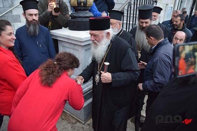 Επίσκεψη του Αρχιεπισκόπου Ιερώνυμου στην Τρίπολη (βίντεο)