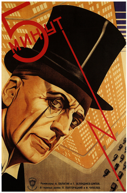 soviet movie posters of the 1920s vintage everyday
