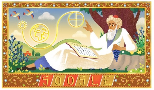 Omar Khayyam's 971st Birthday Wishes Poster Images, Pictures