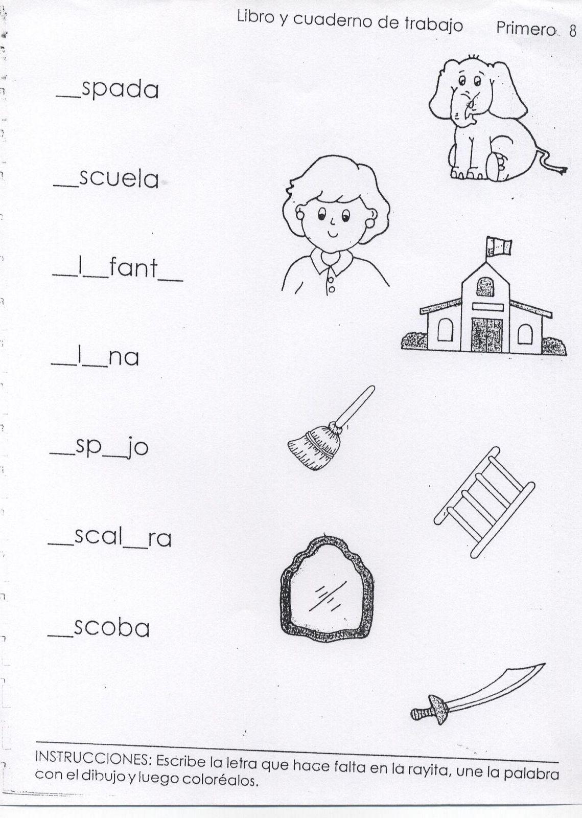Actividades Escolares Las Vocales Worksheet