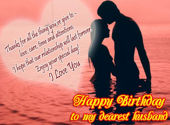 27 Images happy birthday wishes quotes for husband and best ...