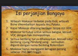 Isi Perjanjian Bongaya 1667