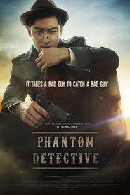 Phantom Detective - Legendado